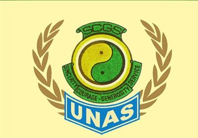 SCGS SCMUN Logo